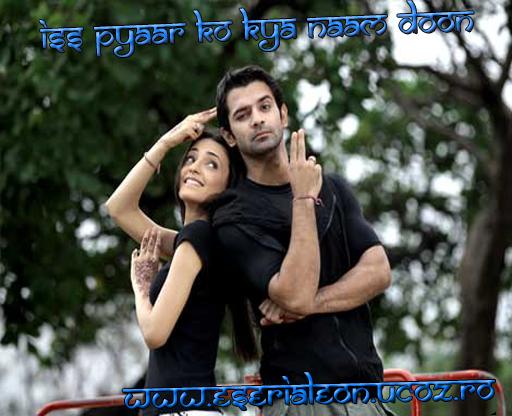 Как назвать эту любовь iss pyaar ko kya naam
