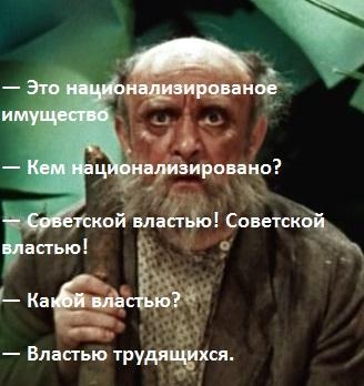 """Оккупанты хотят """"национализировать"""" в Крыму всю частную недвижимость у моря - Цензор.НЕТ 3579"""