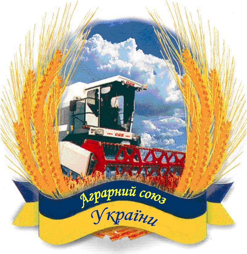 З`їзд Аграрного союзу України