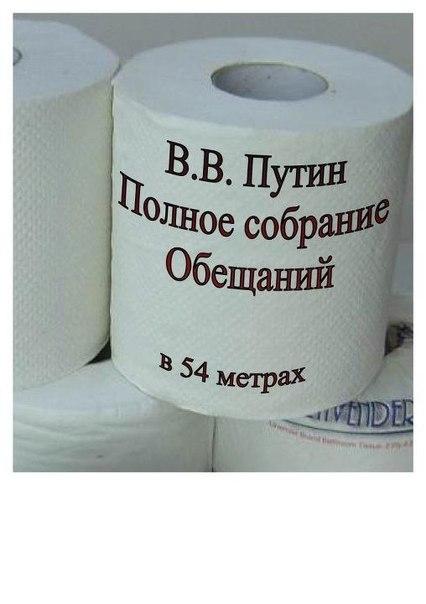 """Еда заканчивается, """"ЛНР"""" осталось существовать 15 дней, - главарь стахановских боевиков - Цензор.НЕТ 1009"""