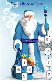 http://s7.hostingkartinok.com/uploads/images/2014/12/3a1334bd6571f0569184975b2cce3f9e.jpg