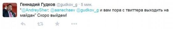 nurman.ru - hostingkartinok.com