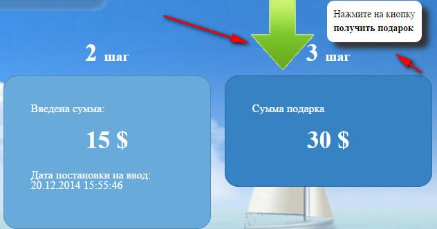 http://s7.hostingkartinok.com/uploads/images/2014/12/53596430daa8405cf259976bcdd09ff2.jpg
