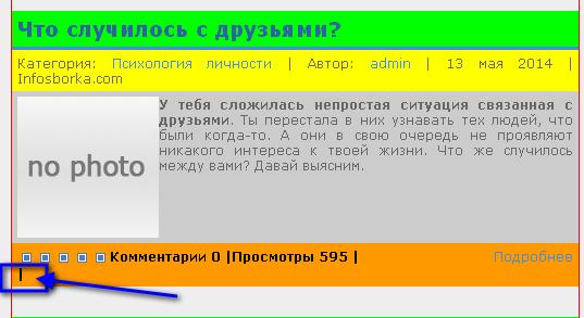 http://s7.hostingkartinok.com/uploads/images/2014/12/53aee68665edf69791ce7415b4daa5d7.png