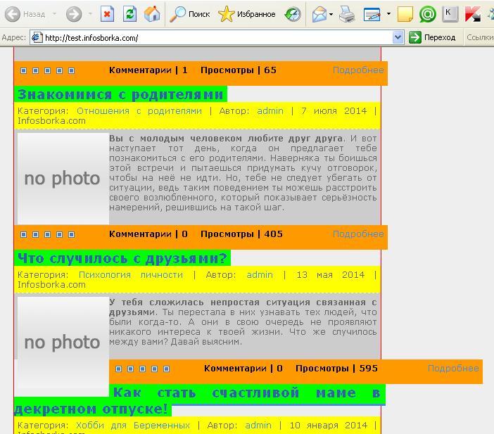 http://s7.hostingkartinok.com/uploads/images/2014/12/53eac249a19b0bd635f8fc43763e8cfd.jpeg