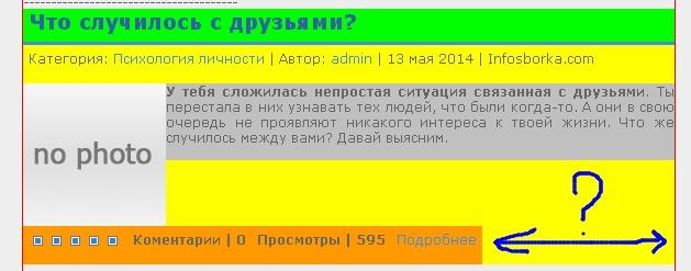 http://s7.hostingkartinok.com/uploads/images/2014/12/64edc7f3f3c303d3e7ae5c1bbf591602.jpeg