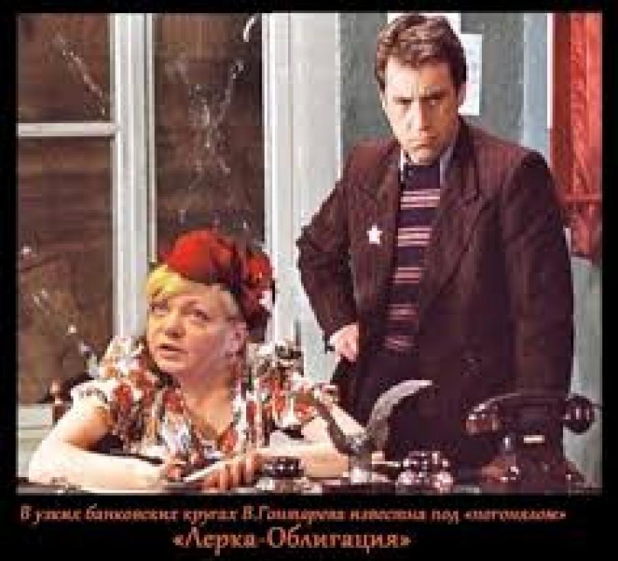 Ситуация в Украине сложная, но у нас не дефолтное и даже не преддефолтное состояние, - Яресько - Цензор.НЕТ 1140