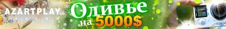 http://s7.hostingkartinok.com/uploads/images/2014/12/743e196519bb4b5a029c4a8b01174743.jpg