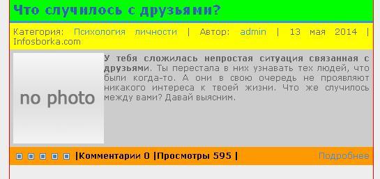 http://s7.hostingkartinok.com/uploads/images/2014/12/7a5125d064e43f8b6a0aa231f9f49866.jpeg