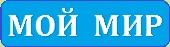 """БЕСПЛАТНЫЕ КАТАЛОГИ """"сады россии"""" 8ba5d0b162a7cb97f71e53ce358a5287"""