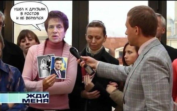 Янукович: Я до сих пор бы мог быть президентом, а западные лидеры хвалили бы меня - Цензор.НЕТ 5807
