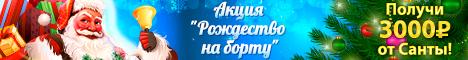 http://s7.hostingkartinok.com/uploads/images/2014/12/a199d048038e769f45dea6a465f70a97.jpg