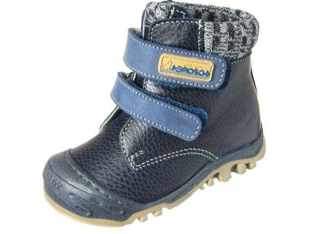 «Новая Сказка» обувь оптом