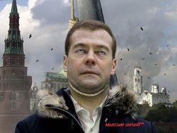 России нужно слезать с нефтяной иглы, - Медведев - Цензор.НЕТ 713