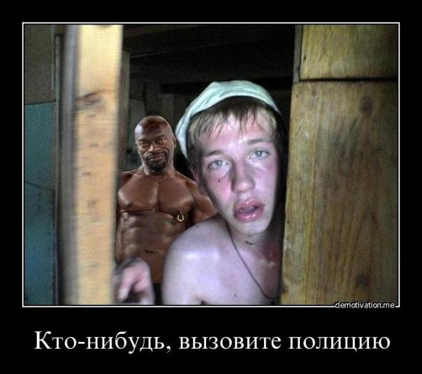 Застрявшего в окне вора-рецидивиста, который служил у боевиков, будут судить в Краматорске - Цензор.НЕТ 6346