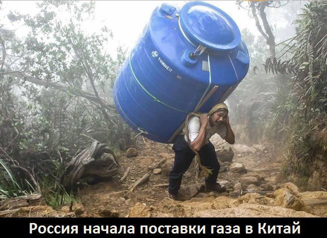"""""""Эти обвинения абсолютно  беспочвенны"""", - в """"Нафтогазе"""" ответили """"Газпрому"""" на обвинения в """"оседании газа"""" - Цензор.НЕТ 4333"""