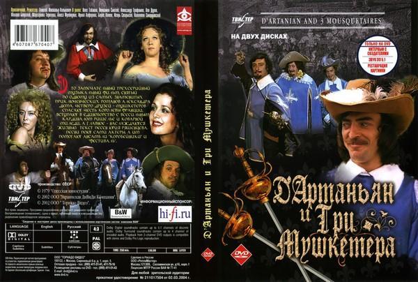 �`�������� � ��� ��������� (1979) DVD9+DVD5 | ������������� �������