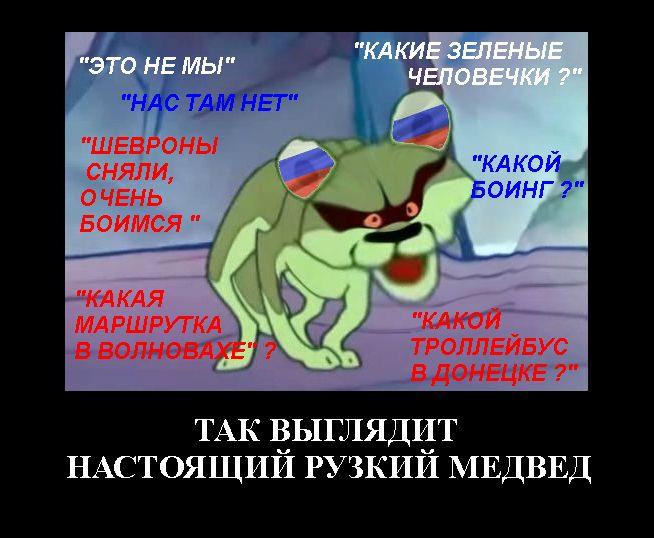 За обстрел жилых кварталов и убийство мирных жителей Мариуполя ответственна Россия, - президент Румынии - Цензор.НЕТ 4270