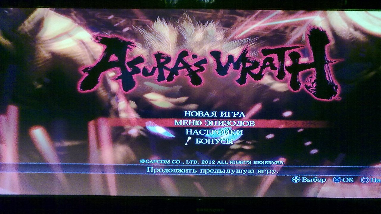 Asura's Wrath (2012) [PS3] USA (3.73) [Cobra ODE / E3 ODE PRO ISO] [Ru]