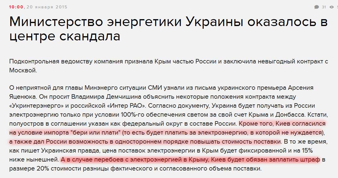 Взрывное устройство под ж/д мостом в Запорожской области имело мощность около 100 кг тротила, - МВД - Цензор.НЕТ 7926