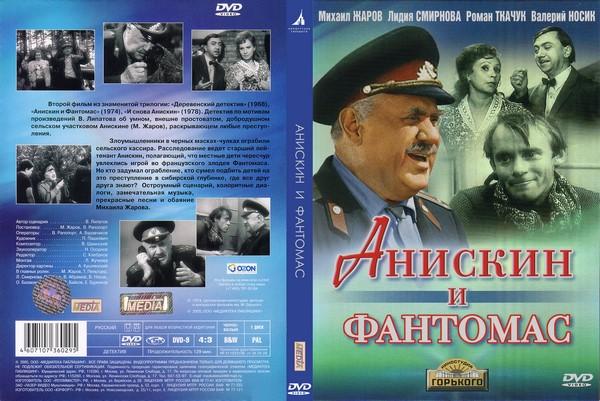 �������. �������� (1969-1977) DVDRip