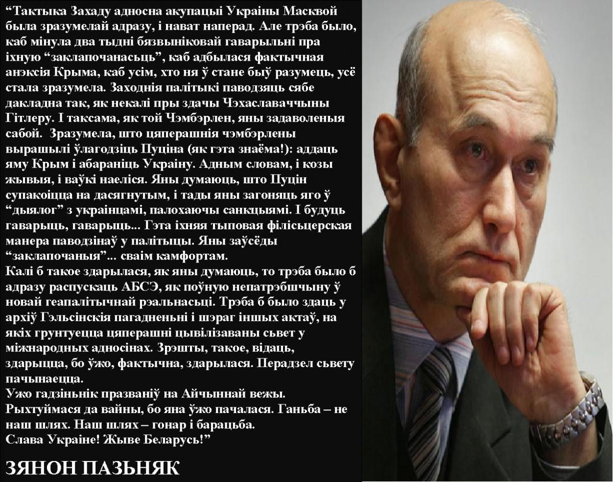 Путину приходится повышать ставки, используя гражданское население Украины как заложников, - российский экономист Гуриев - Цензор.НЕТ 7801