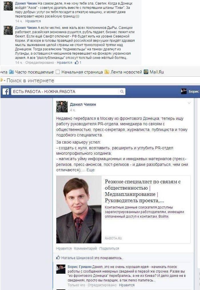 """Нуланд: Некоторые утверждения российских СМИ """"настолько глупы"""", что в них уже не верят и сами россияне - Цензор.НЕТ 6169"""