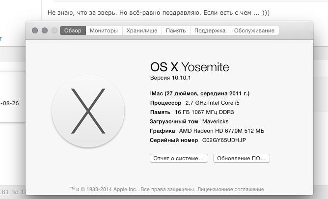 Официал Причина продажы - купил MacBook PRO Retina Цена 13 12.5 тыс, то