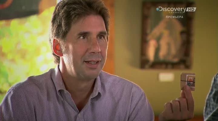 Discovery. Эффект Карбонаро / The Carbonaro effect (1-13 серии) (2014) HDTVRip