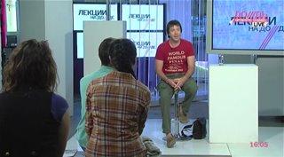 ������ �� �����. ��������� ��������. ��� ������� ����������� ����� [1-2 ����� �� 2] (2012) WEBRip �� GeneralFilm
