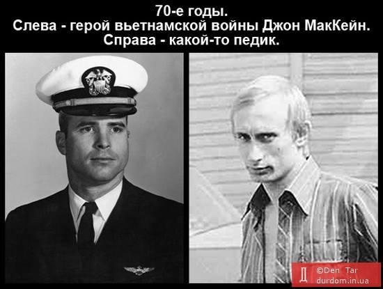 На должность главы Антикоррупционного бюро Украины претендуют граждане США, - Порошенко - Цензор.НЕТ 6211