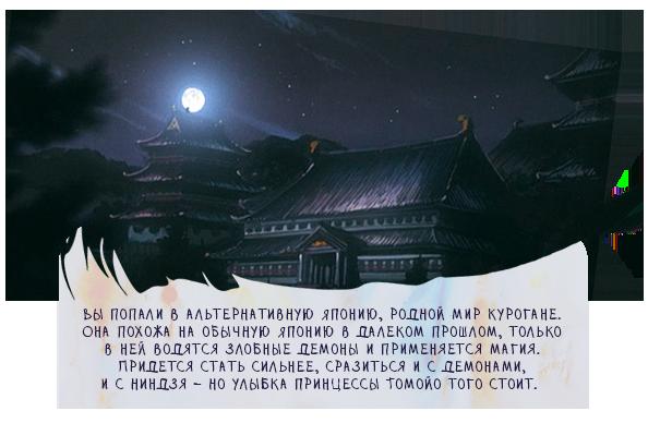 WTF Tsubasa & Holic 2015