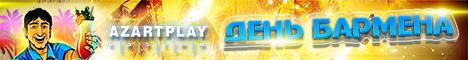 http://s7.hostingkartinok.com/uploads/images/2015/01/549268bddc16dc4848d0260a25271b5b.jpg