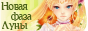 http://s7.hostingkartinok.com/uploads/images/2015/01/54f3336da6bca48a84bc7c6842263523.png