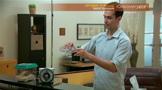 Discovery. Эффект Карбонаро / The Carbonaro effect [01-06] (2014) HDTVRip