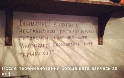 """Нуланд: Некоторые утверждения российских СМИ """"настолько глупы"""", что в них уже не верят и сами россияне - Цензор.НЕТ 8466"""
