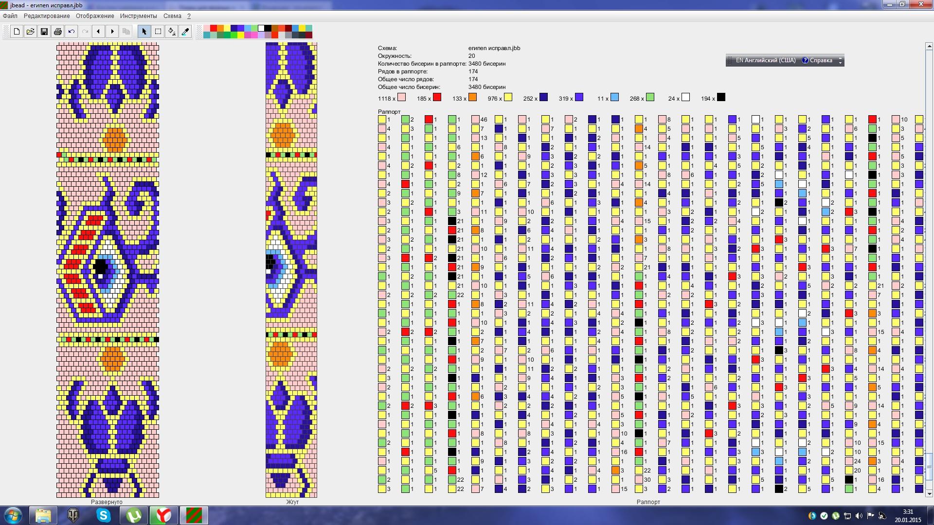 Жгуты из бисера 20 бисерин и схемы