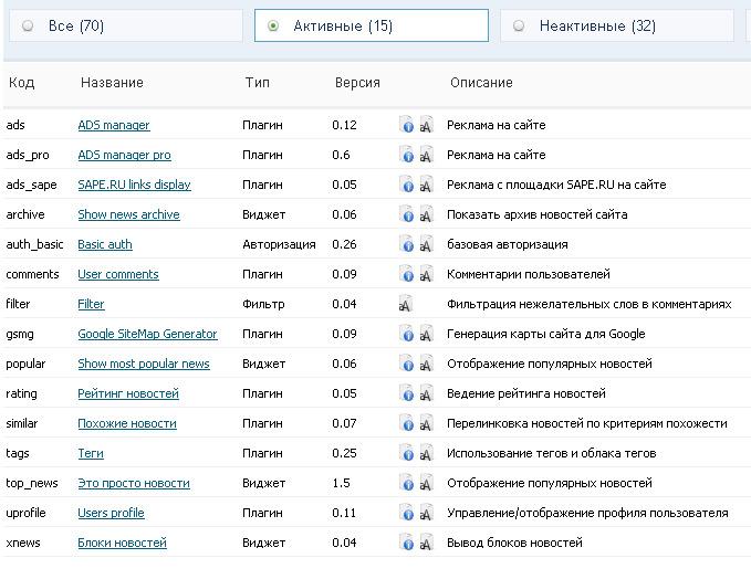 http://s7.hostingkartinok.com/uploads/images/2015/01/9d901d0e5ebf2304db1eb431a776f54f.jpeg