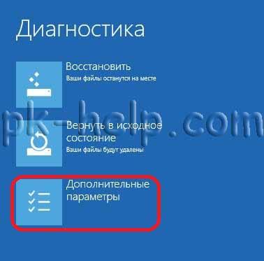 """Win 8.1 """"Обновление."""""""