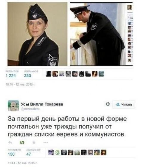 Геращенко призвал Раду поддержать законопроекты Кабмина по реформированию МВД - Цензор.НЕТ 3041