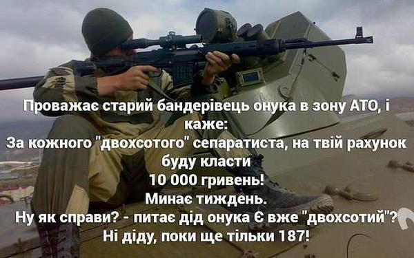 """""""Настоящие боги войны"""": вышел в свет уникальный календарь с украинскими снайперами - Цензор.НЕТ 1354"""