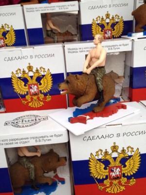 """Под Мариуполем уничтожили дом, служивший пристанищем боевиков, - """"Азов"""" - Цензор.НЕТ 3690"""