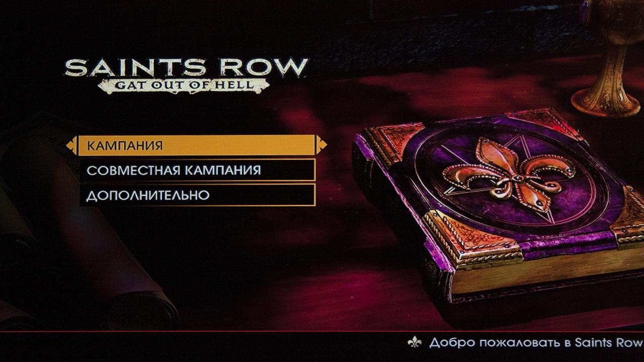 Saints Row - Gat out of Hell (2015) [PS3] EUR (4.65) [License] [En/Ru]