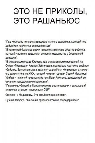 """Под Мариуполем уничтожили дом, служивший пристанищем боевиков, - """"Азов"""" - Цензор.НЕТ 7523"""