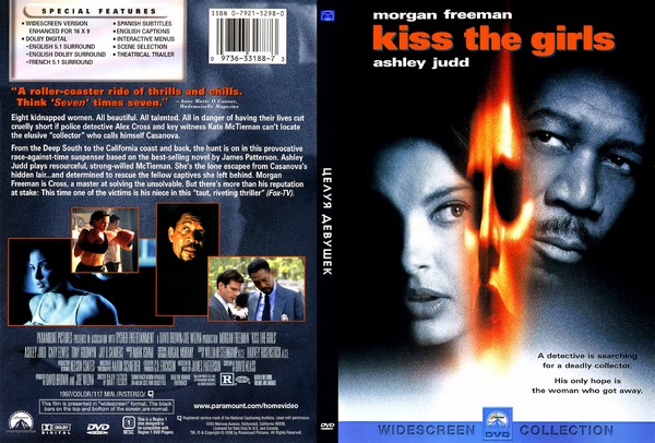 ����� ������� / Kiss the Girls (1997) DVD9 | MVO | AVO
