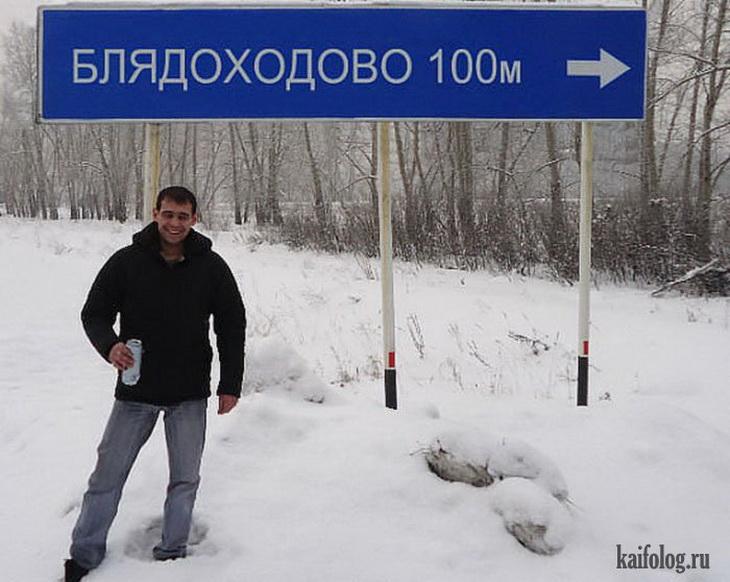 Поедут ли этим летом украинские школьники на каникулы за рубеж? - Цензор.НЕТ 2429