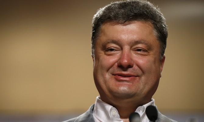 """Власти Евросоюза возобновили антимонопольное расследование в отношении """"Газпрома"""" - Цензор.НЕТ 3850"""
