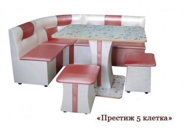 Обед.группа