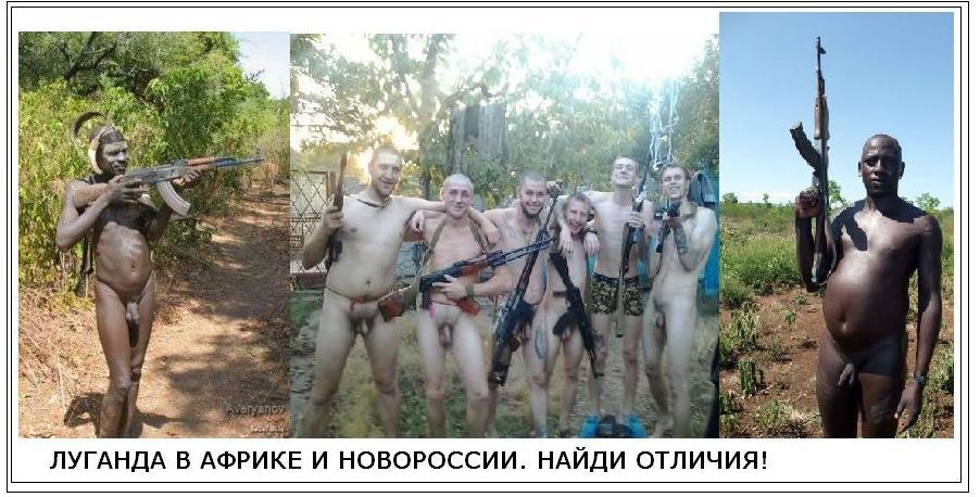 """Террористы """"ДНР"""" убивают и похищают друг друга в борьбе за власть - Цензор.НЕТ 5980"""