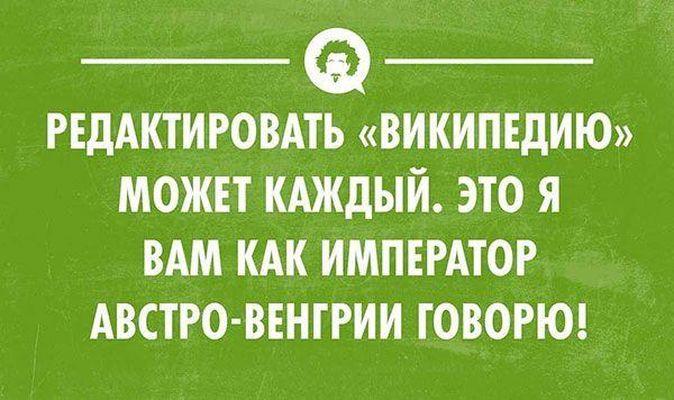 """Нацгвардия рассказала о спецоперации в Углегорске: уничтожены БМП-2, бронированный """"Урал"""" и около 17 боевиков - Цензор.НЕТ 7361"""